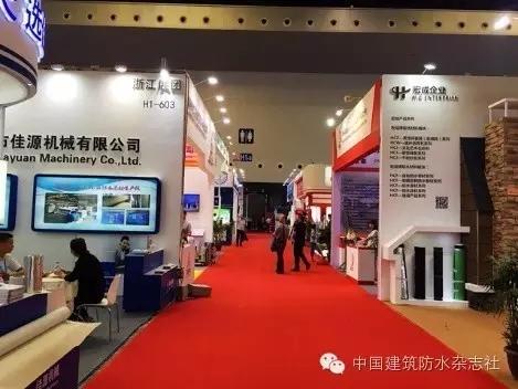 发挥区域优势,集聚地区防水制造合力,浙、沪、辽三地防水协会连续多年组团参展
